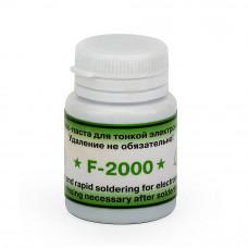 Паяльный флюс паста F-2000 для пайки и поверхностного монтажа, 20мл