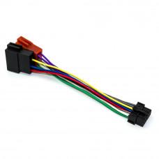 Адаптер авто, для магнитолы LG (radio) - разъём ISO, с кабелем