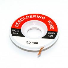 Медная оплетка для снятия припоя 2.0мм, на катушке 1.5м